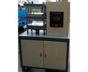 20吨PLC自动编程压片机
